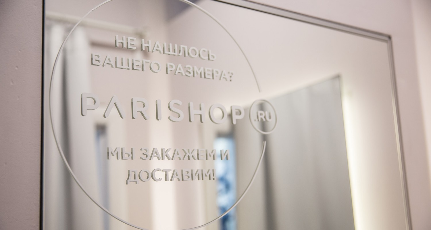 Интернет-магазин Parishop.ru