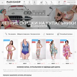 PARISHOP_интернет-магазин