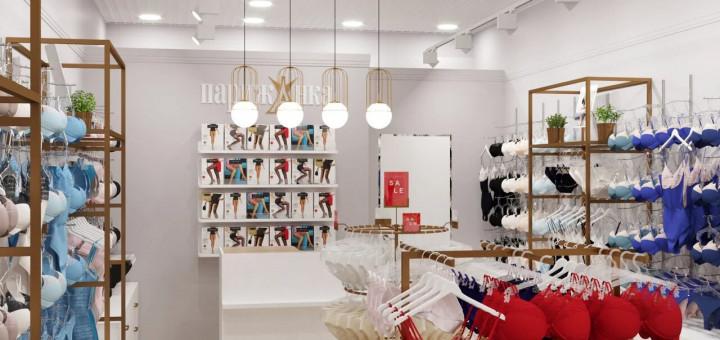 Более 70 магазинов франчайзи