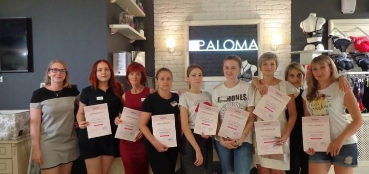 Консультанты ростовской сети PALOMA прошли обучение в Академии Бра-фиттинга Парижанка